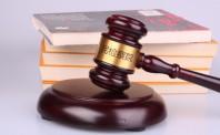 信美因相互保被银保监会处罚93万 新相互宝成员已超5000万