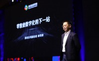 """腾讯智慧零售展示数字化连接升级 揭秘"""".com 2.0""""三大新业态"""