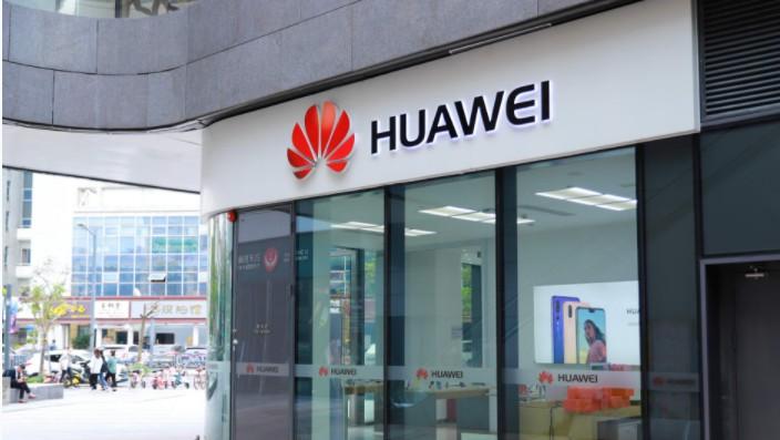 任正非:华为对向苹果等对手出售5G芯片持开放态度_B2B_电商之家