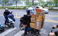 电动自行车新国标将实施,快递末端服务有何影响?
