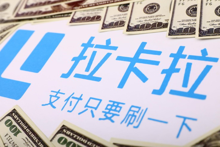 A股支付第一股拉卡拉 明日申购拟筹集资金超13亿元_金融_电商之家
