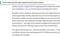 外媒CNBC称,中国百万贫困县人口用快手脱贫增收
