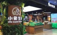 """小象调整、买菜加速 从""""生鲜零售""""回顾美团新业务探索方法论"""