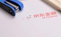 京东收购易利贷   加码网贷平台