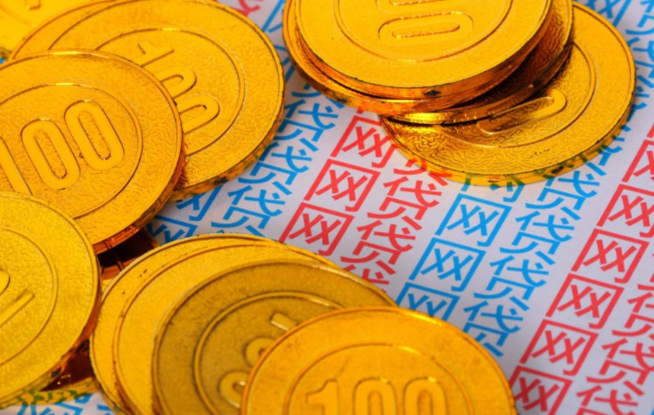 北京互金协会鼓励网贷机构进行整合