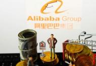 阿里巴巴国际站发布类目调整