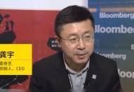 爱奇艺CEO龚宇:未来2年专注原创电影 盗版非主要问题