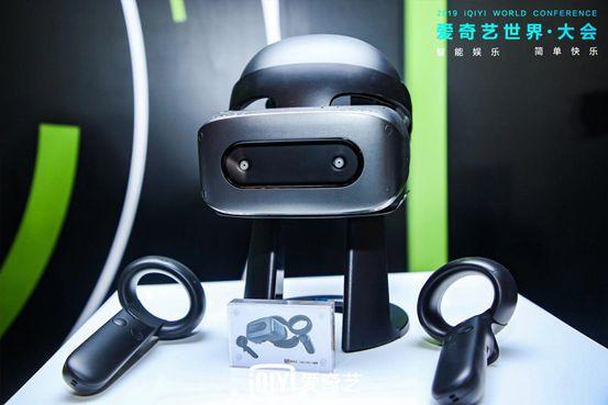 """以""""犇定律""""为创新底座,爱奇艺智能重新定义VR应用新边界_行业观察_电商之家"""