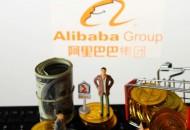 阿里巴巴第四财季净利润200.56亿元:同比增长42%