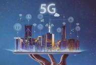 在线视频行业遇瓶颈  5G将创造新契机