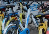 共享单车监管趋严  多家企业被整改或约谈