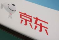 盒马、永辉、7FRESH再对垒 新零售裂变寻生门