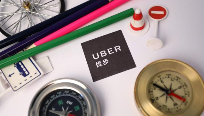 Uber发布上市后首份季报 营收30.99亿美元