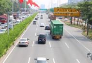 能运物流获批新资质 危货运输难题颇多