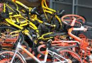 共享单车集体涨价背后:从热门风口沦为巨头的入口工具
