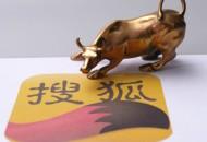 搜狐加入社交大战推出狐友 张朝阳称这是搜狐的未来