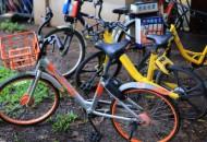 南京共享单车管理出新规 有奖亦有罚