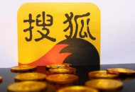 """营收不佳屡遭投诉 金融业务渐成搜狐""""拖油瓶"""""""