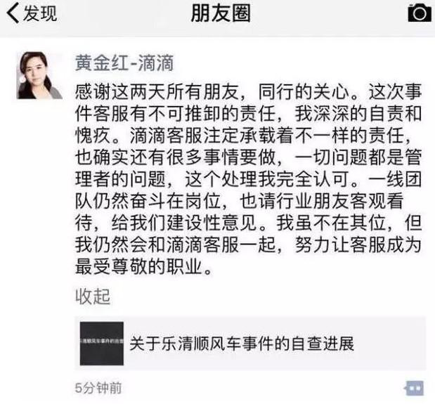 谣言中的联想,迎回京东离职高管!_行业观察_电商之家
