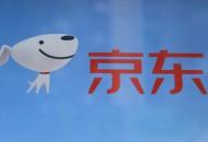 京东成北京首批5G覆盖办公楼宇