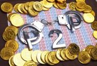 上海公布首批失联类P2P名单 行业发展面临大考