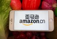 亚马逊出新规:商品标签要与名称一致 否则拒收或不予配送
