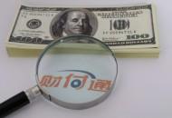 财付通发布理财提醒:识别非法金融谨防受骗