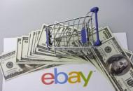 eBay英国站的当日达服务由Shutl更改为Packlink