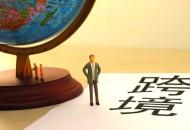 中国台湾海关要求更新