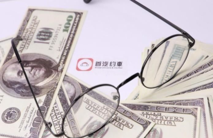 首汽约车CEO魏东发全员信:年内或实现整体盈利_O2O_电商之家