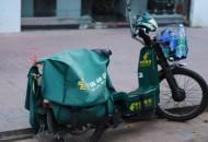 国家邮政局:推动快递绿色发展初见成效