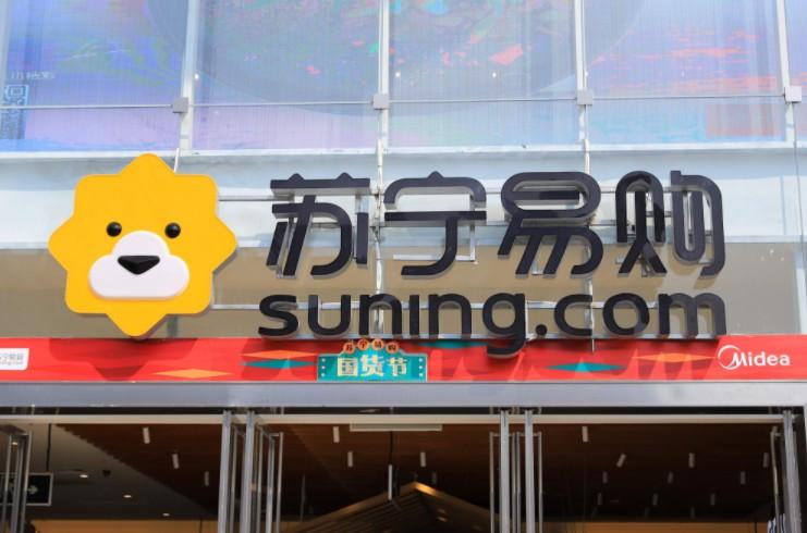 欧莱雅(中国)新任CEO到访苏宁易购总部_零售_电商之家