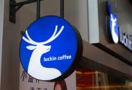 瑞幸咖啡宣布全国门店数量突破3000家