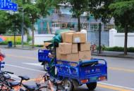 重庆推六项试点任务降物流成本
