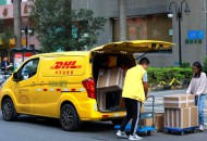 DHL德国提供具体到分钟的交付服务