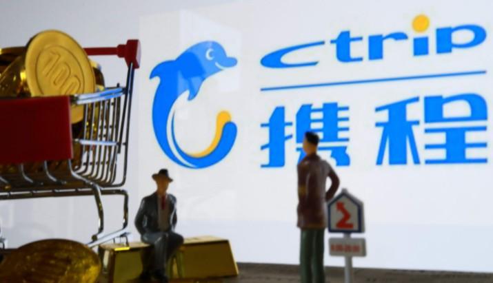 OTA平台竞逐海外市场 仍有多重难题待解决_O2O_电商之家
