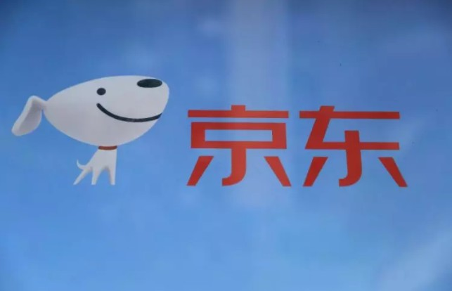 中国最大照明企业贱卖给外资 刘强东怒斥:有些人没有道德底线!_行业观察_电商之家