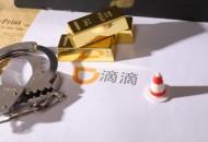飞猪修订酒店商品服务保障标准 8月20日生效