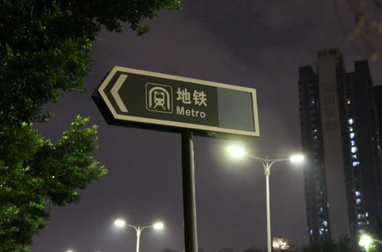 """广州地铁""""人脸无感支付闸机""""进入调试 乘客将可刷脸支付_金融_电商之家"""