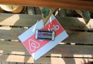 传爱彼迎Airbnb将于明年上半年上市