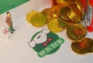 传达达-京东到家明年5月赴美上市 募资5亿美元