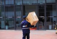 德邦快递员举行集体婚礼 要求连续12个月零投诉