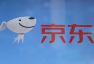 加强安全监管 京东发布《智能门锁通用技术条件》