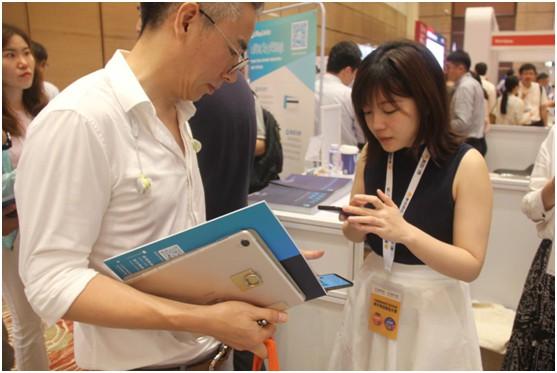 iPayLinks亮相环球旅讯峰会,聚焦航旅支付与风控反欺诈_行业观察_电商之家