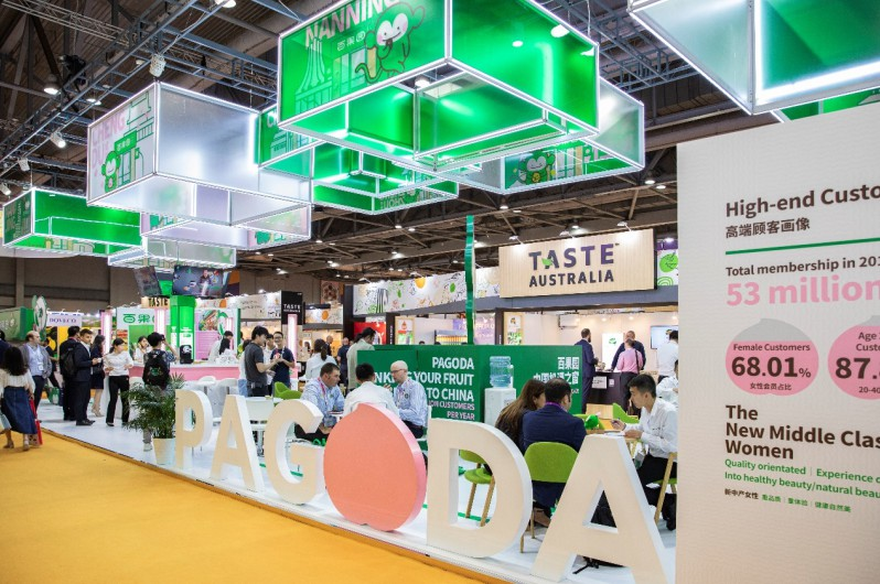 构建全球水果生态圈 百果园亮相亚洲国际果蔬展览会_行业观察_电商之家
