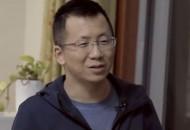 《财富》发布中国40位40岁以下商界精英:张一鸣居首