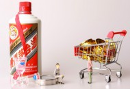 天猫超市宣布成为茅台电商渠道服务商