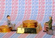厦门银行与京东旭航终止P2P网贷资金存管合作
