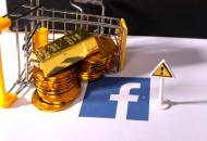 传PayPal或将退出Facebook的Libra项目