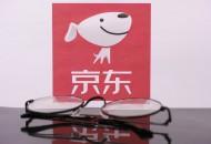 京东数字科技上线社区电商平台,助力传统线下企业数字化